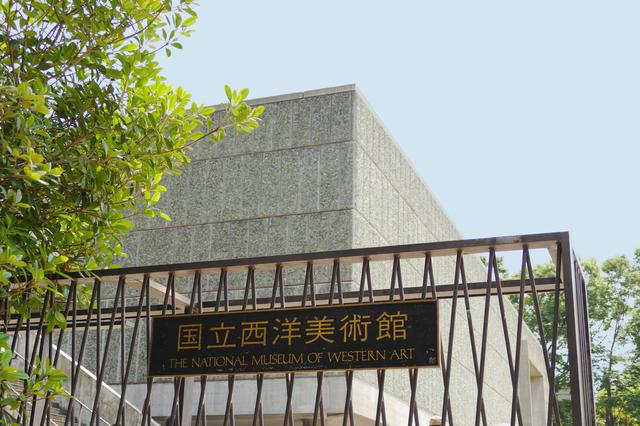 1881_kokuritsuseiyobijutukan
