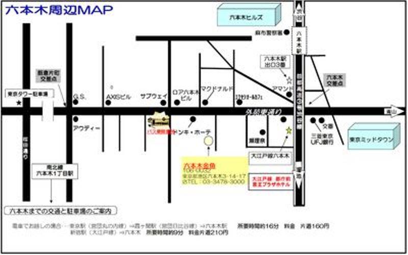 六本木金魚・地図