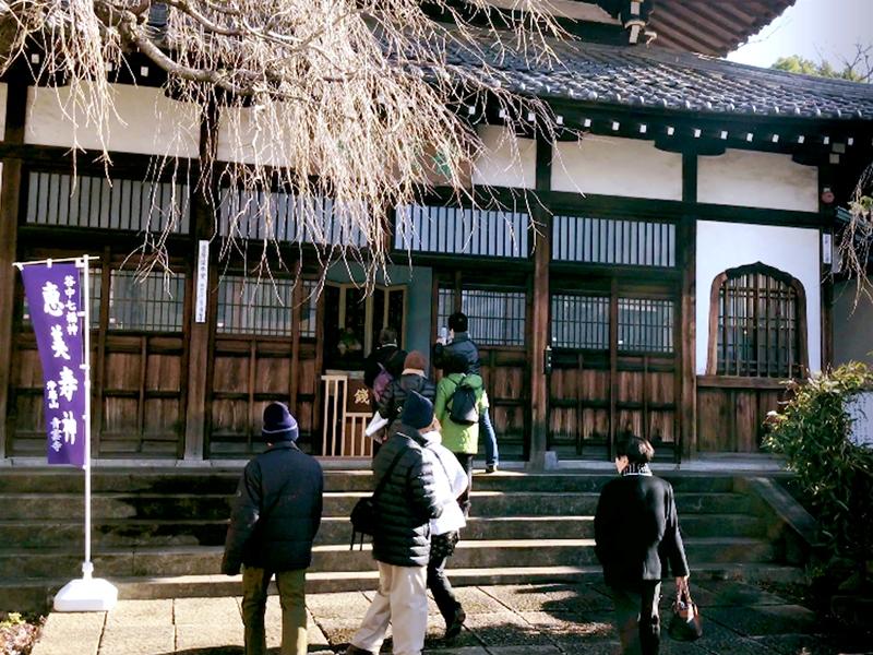 青雲寺(恵比寿神)
