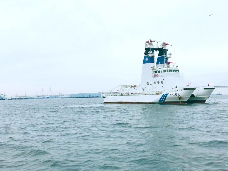 海上保安庁消防艇