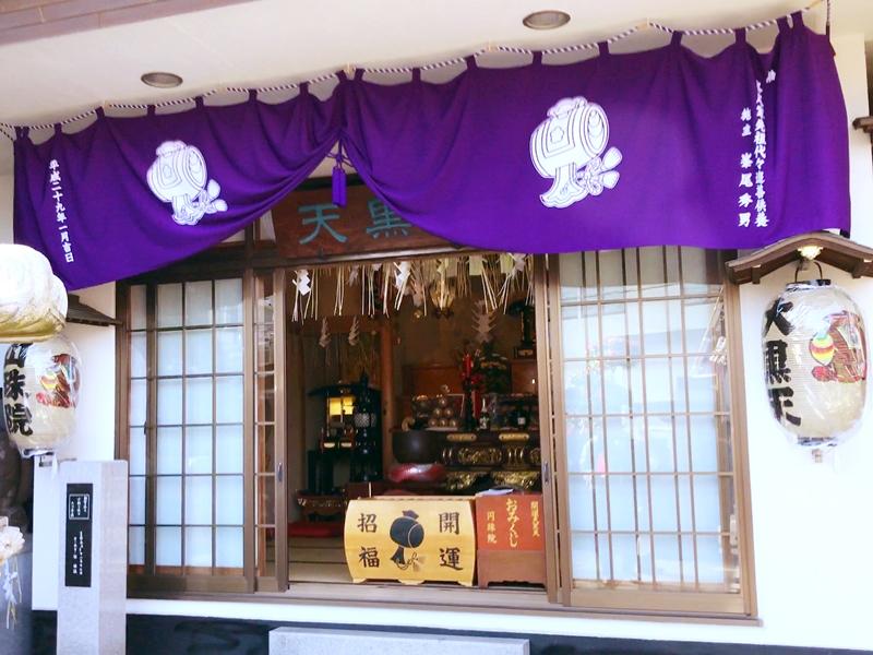 円珠院(大黒天)